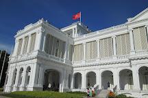 Istana, Singapore, Singapore