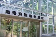 Tsukuba Botanical Garden, Tsukuba, Japan