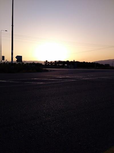 Argaman Junction/Road 90