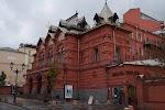 Евгения Миронова Театральная Компания, Петровский переулок на фото Москвы