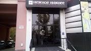 Нежное нижнее, Красноармейская улица на фото Томска