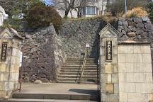 Dutch Slope, Nagasaki, Japan