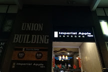 Imperial Apple Spa, Singapore, Singapore