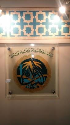 Labbaik Hajj and Umrah Services karachi