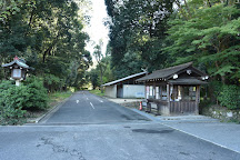 Kashihara Jingu, Kashihara, Japan
