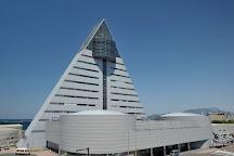Aomori Prefecture Tourist Centerl ASPAM, Aomori, Japan