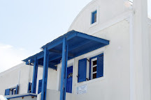 Hellenic Culture Centre, Megalochori, Greece