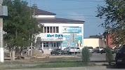 Mari Bu, улица Кирова на фото Волгограда