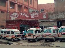 Qissa Khwani Bazaar Peshawar