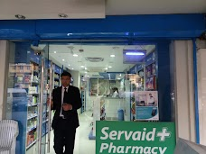 Servaid Pharmacy lahore Rehman Tower