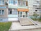 Социнвестбанк, операционный офис, улица Юрия Гагарина на фото Уфы