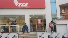 TCS MAIN OFFICE Sialkot - Pakistan Places