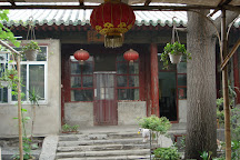 Hutong Tour, Beijing, China