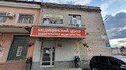 Справки.ру, Волгоградский проспект, дом 32, корпус 10 на фото Москвы