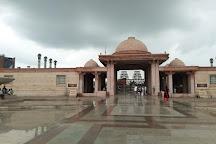 Dr. Ambedkar Park, Lucknow, India