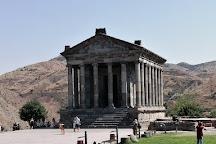 Dream Explorer Armenia, Yerevan, Armenia