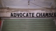 Advocate Chamber siliguri
