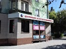 Центральное Агентство Недвижимости, улица Богдана Хмельницкого на фото Новосибирска