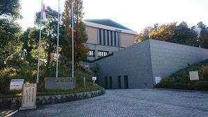 神奈川県立公文書館