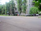 ул. Жуковского на фото Жуковского
