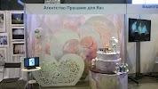 Праздник Для Вас, улица Чернышевского, дом 101А на фото Уфы