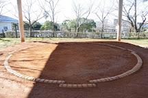 Kayoicho Park, Kasuya-machi, Japan