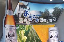Super Dry Museum, Moriya, Japan