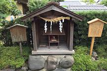 Master Calendar House of Mishima, Mishima, Japan
