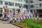 Гимназия №1 на фото Ульяновска
