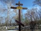 Памятник Казакам на фото Белогорска