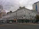 Вымпел НПФ, улица Радищева на фото Саратова