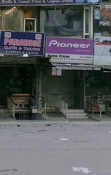 Pioneer Auto Flow islamabad