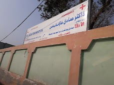 DSF Dispensery Dheri rawalpindi