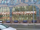 Л'Этуаль на фото Ханты-Мансийска