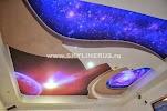 SkyLine, натяжные потолки в Краснодаре