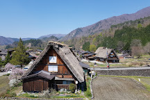 Myozenji Temple, Shirakawa-mura, Japan