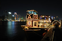 Amazon Tours UAE, Dubai, United Arab Emirates