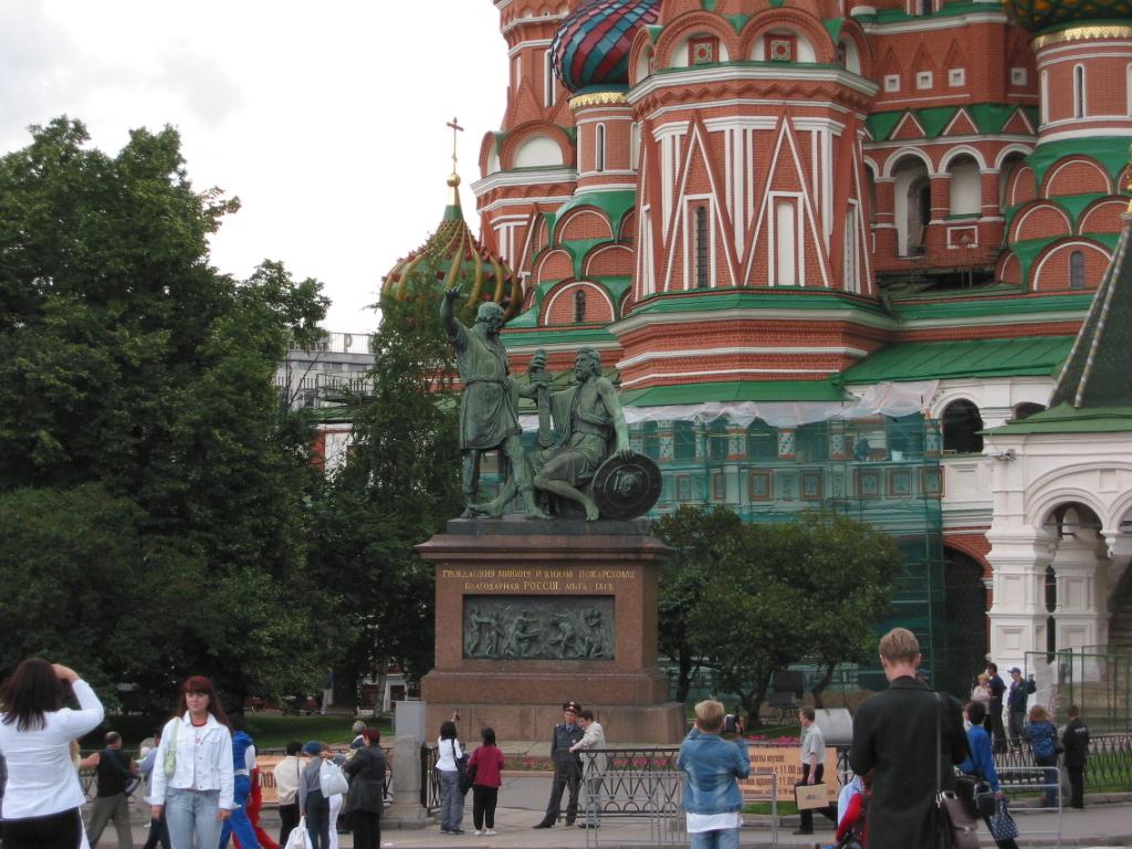 Фото Москва: Памятник Минину И Пожарскому
