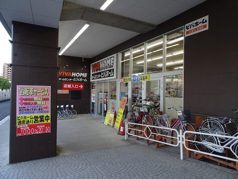 ホームセンター 木材 浦和