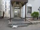 DATALABS - восстановление данных, Большая Бронная улица на фото Москвы