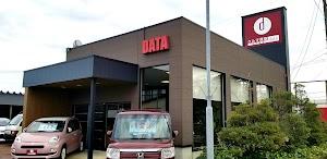 (有)DATA(データ)