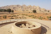 Mleiha Archaeological Centre, Sharjah, United Arab Emirates