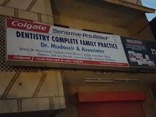 Dentistry Complete Family Practice karachi