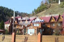 Baikal Museum, Listvyanka, Russia