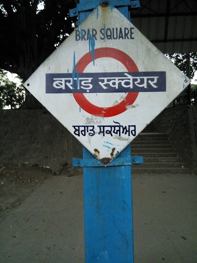 Brar Square