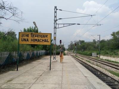 Una Railway Station