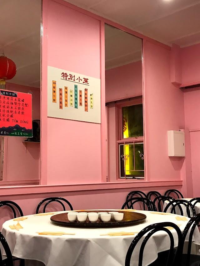 Ling Nam Restaurant