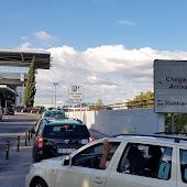 Аэропорт   Lisbon Airport Departure Terminal