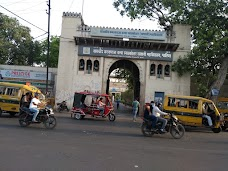 Kamla Raja Girls Government Post Graduate College gwalior