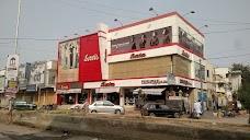 Bata Shoes karachi Sir Syed Ahmed Rd